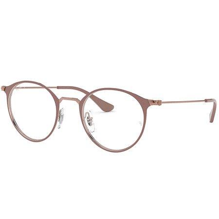 Okulary Ray-Ban RX6378 2973
